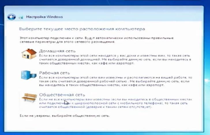 FreeDOS как переустановить Windows и какой лучше?