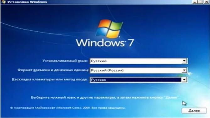 Купил ноутбук, а на нем стоит FreeDOS.Как на нем установить Windows и какой лучше?