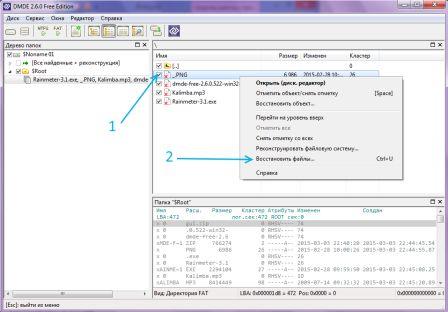 Программы для офиса-Word, Excel