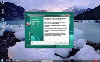 Как установить антивирус касперского на компьютер?