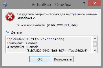 VB-Ошибка