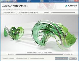 Что такое AutoCAD?