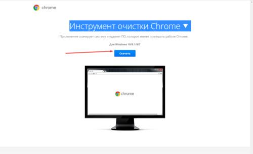 Официальный сайт Google