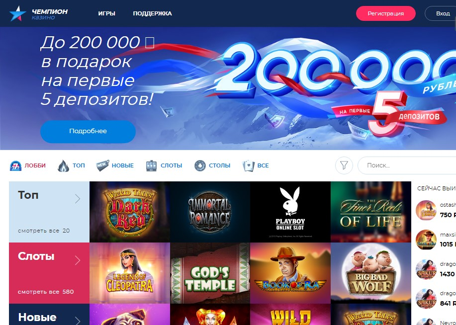 Скачать pokerstars com для пк игра