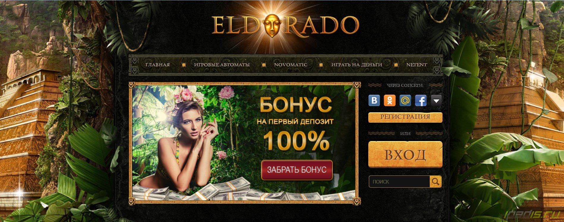 Как быстро заработать деньги онлайн казино